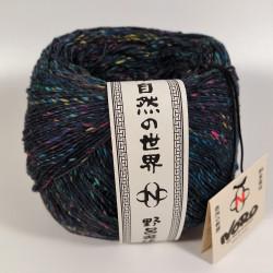 Kakigori - Farbe: 07 Hakodate