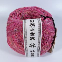 Kakigori - Farbe: 08 Iwaki